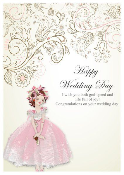 Wedding Card Templates Addon Pack - Free Download - Greeting Card ...