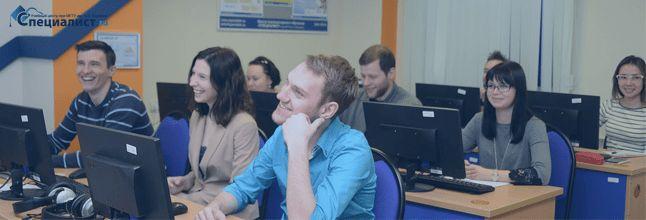 Specialist» Computer Training Center | LinkedIn