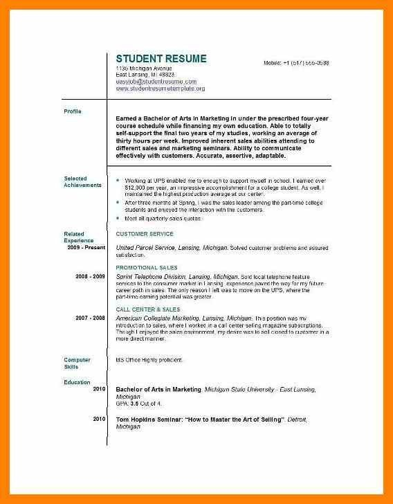 First Time Resume Examples. Resume Format For Part Time Job Free ...