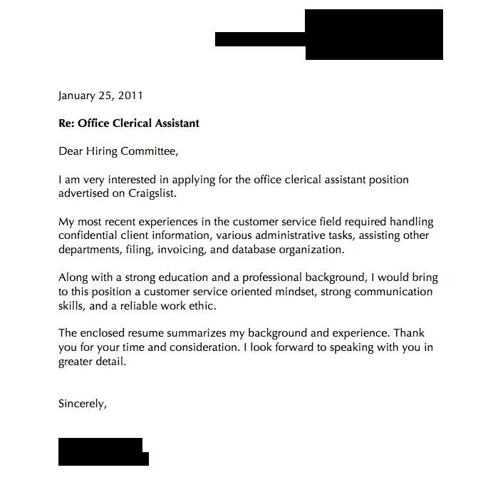 Cover Letters that Don't Work | The Bat that Broke that Got Her There