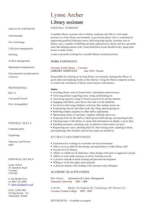 Download Library Resume Sample | haadyaooverbayresort.com