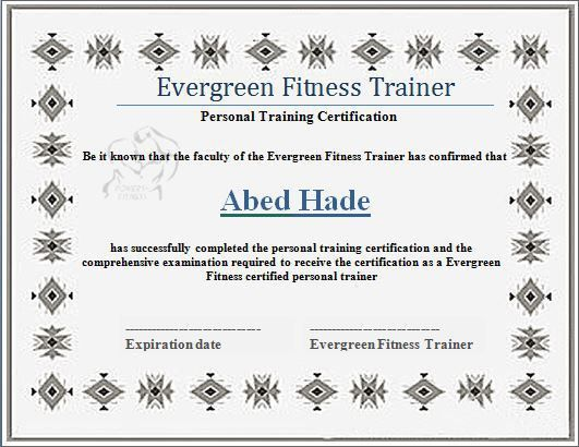MS Word Fitness Training Certificate Template | Word & Excel Templates