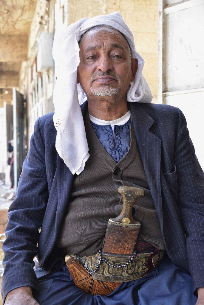 Yemen Ethnic Groups | Study.com