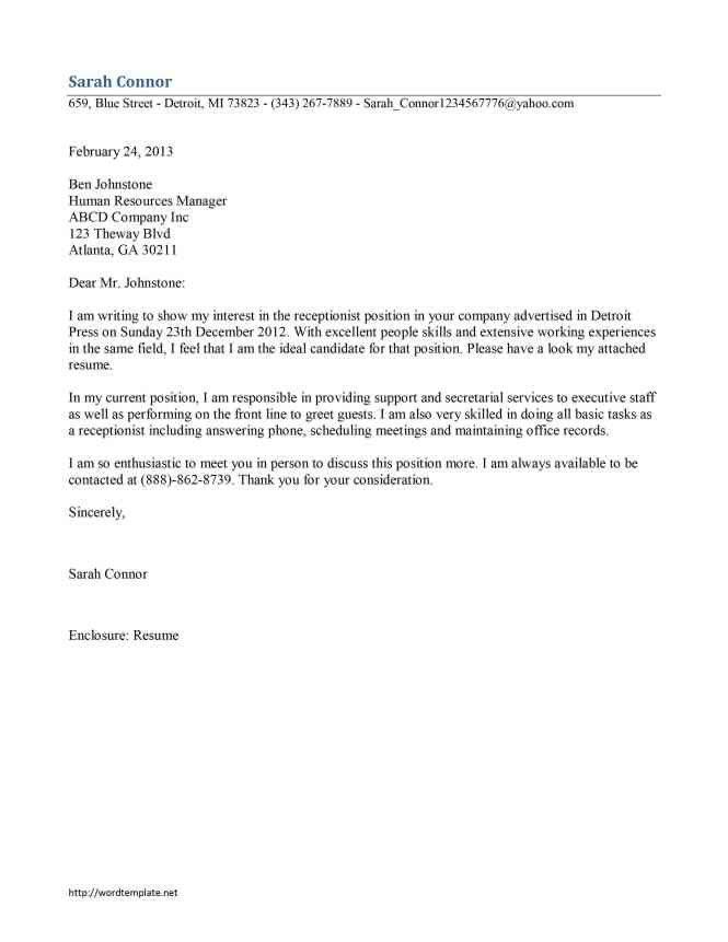 Cover letter resume freshers
