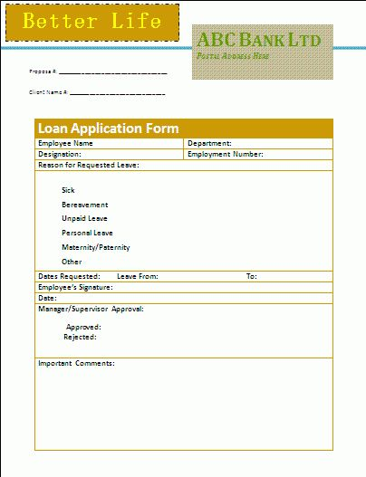 Loan Application Form | A to Z Free Printable Sample Forms