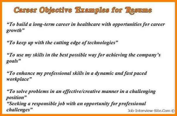 career objective for resume examples