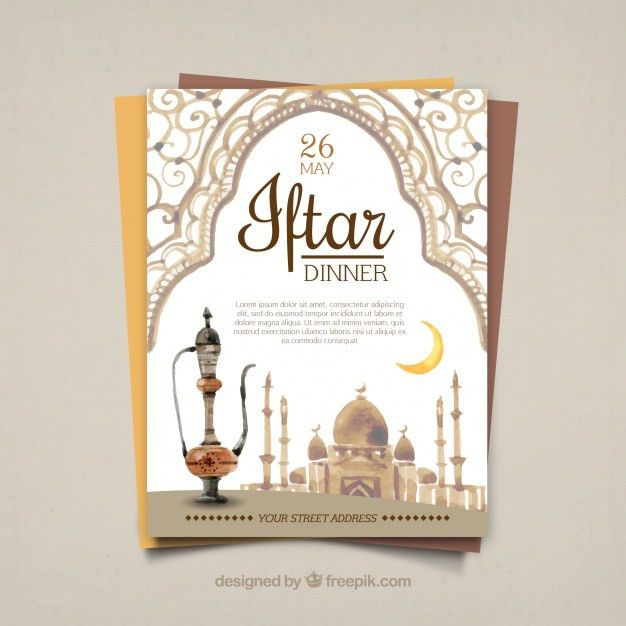 Watercolor iftar dinner invitation Vector | Free Download