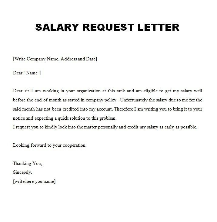Request For Salary Increment Letter Format | The Letter Sample