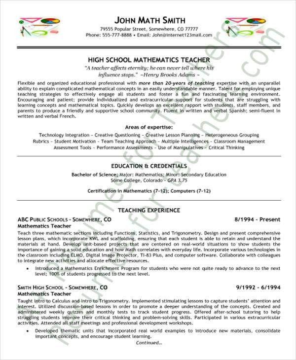 35+ Printable Teacher Resume Templates | Free & Premium Templates
