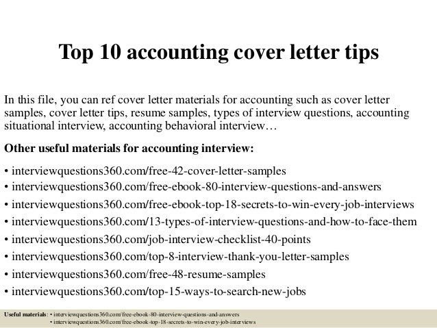 Top 10 Accounting Cover Letter Tips 1 638.