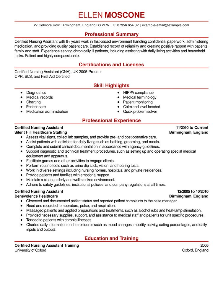 Entry level phlebotomist resume sample