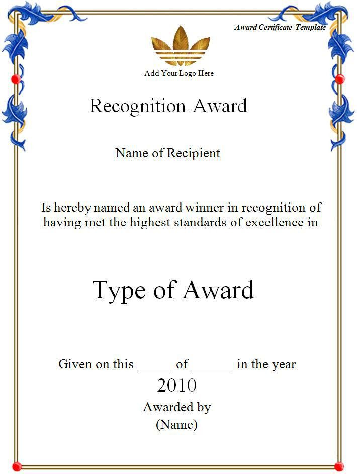 Award Certificate Template - Word Excel Formats