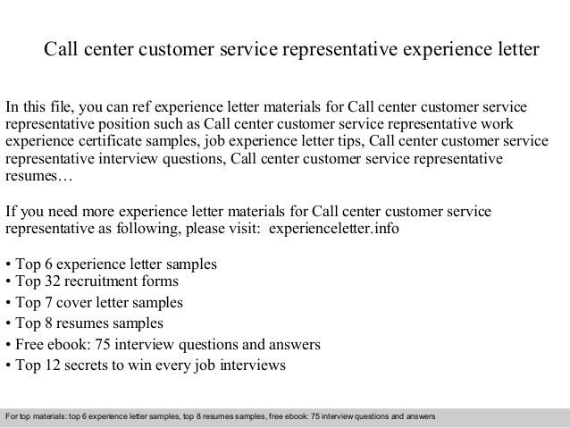 call center customer service cover letters