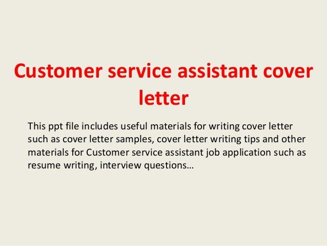 Amazing Associate Financial Planner Cover Letter Best Cover Letter