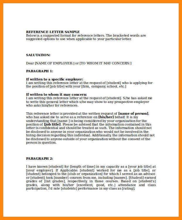 7+ business reference letter template | nurse resumed