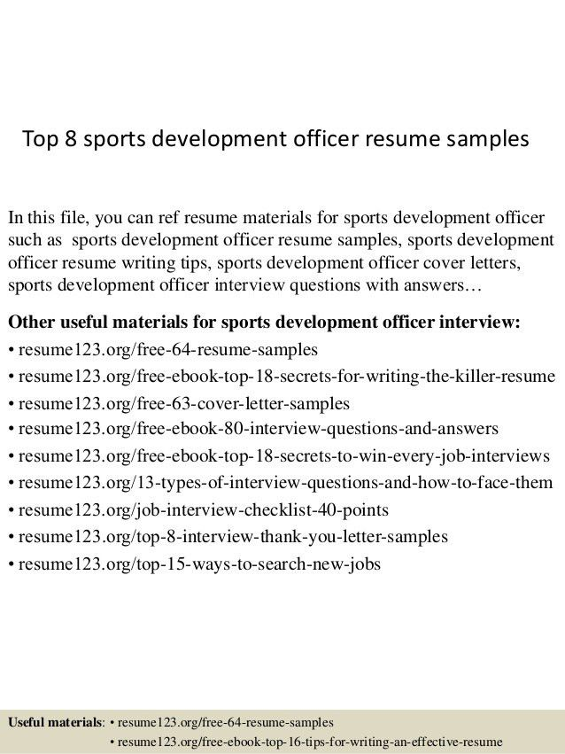 sports cover letters sports development officer cover letter
