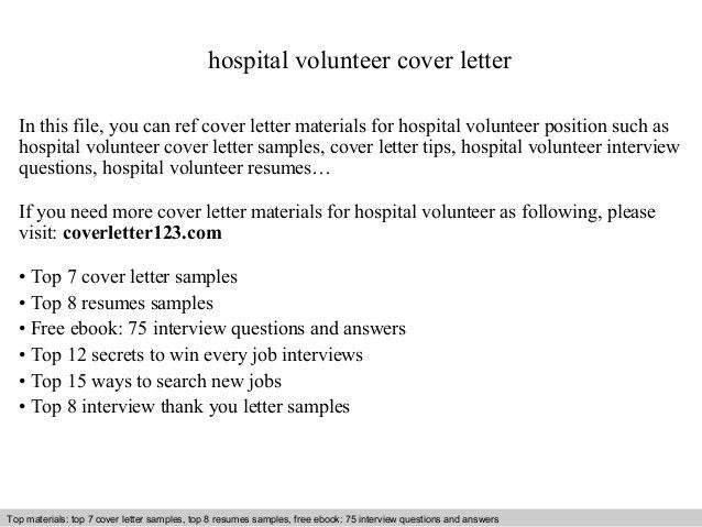 gis volunteer cover letter hospital aide sample resume sample ...