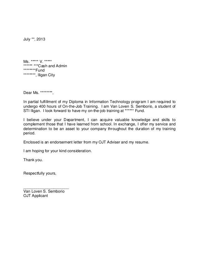 Exchange Administration Cover Letter