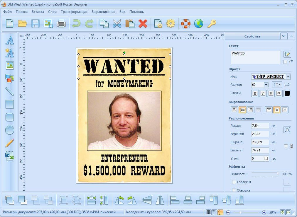 Poster Designer ScreenShots, software to create own posters from ...