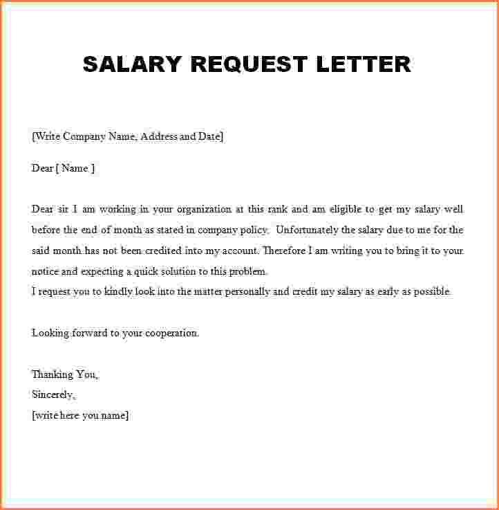 6+ salary appraisal request letter | Simple salary slip