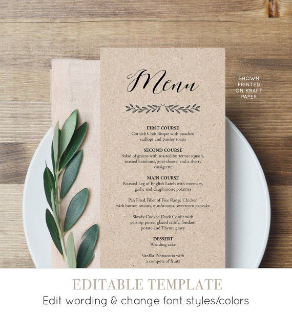 Menu Card Template Wedding Dinner Menu Printable Rustic | menü ...