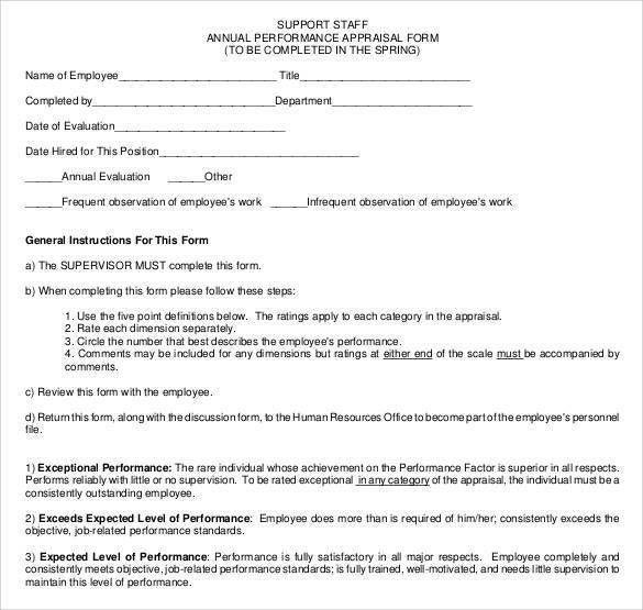Performance Appraisal Form Format [Nfgaccountability.com ]