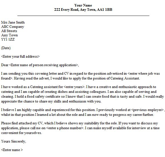 samples of business letters. importance of knowing the business ...
