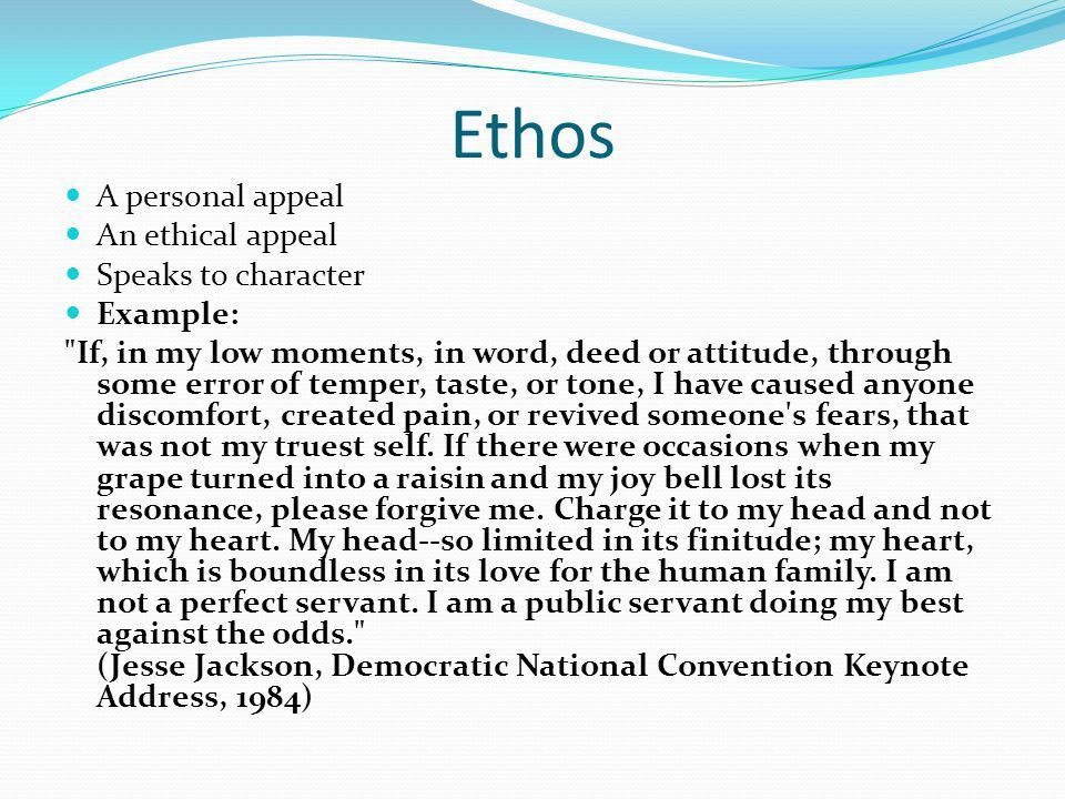 Ethos A personal appeal An ethical appeal Speaks to character ...