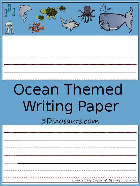 Free Ocean Themed Writing Paper | 3 Dinosaurs