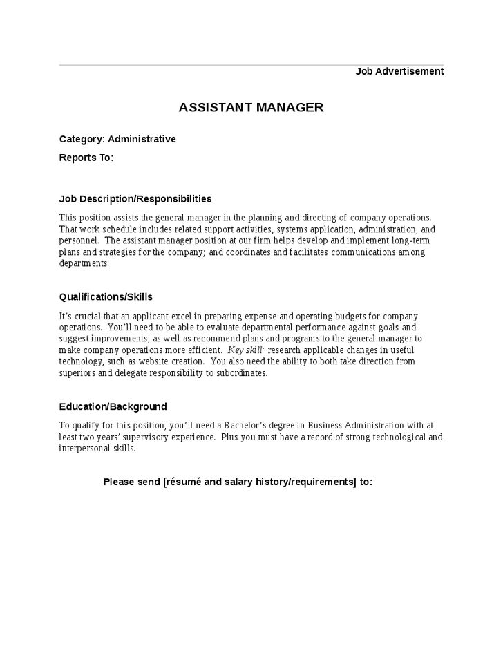 Assistant Manager Job Description   Hashdoc