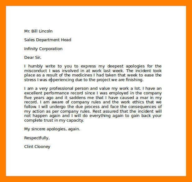 5+ letter of apology for mistake | noc certificate