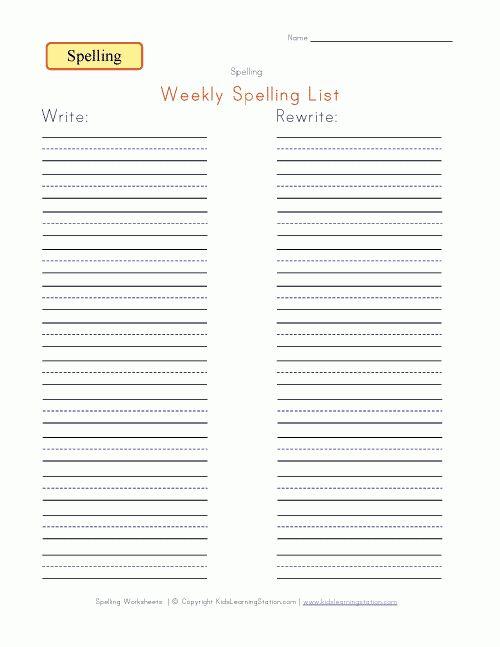 blank spelling word list | School | Pinterest | Spelling words ...