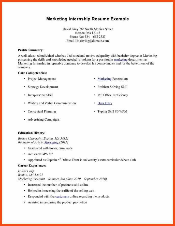 hr intern resume | program format