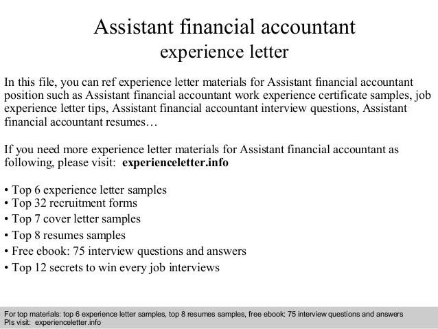 cover letter sample for accounting position