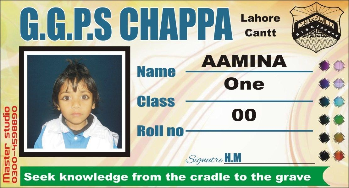 student cards designs..id card maker..student card template ...