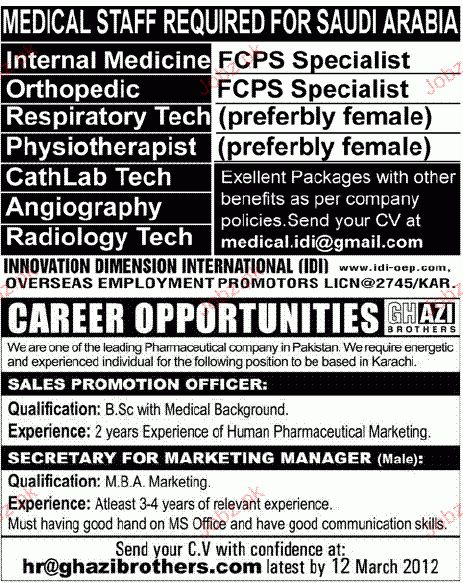 Specialist, Cath Lab Tech, Sales Promotion Officer Wanted 2017 ...