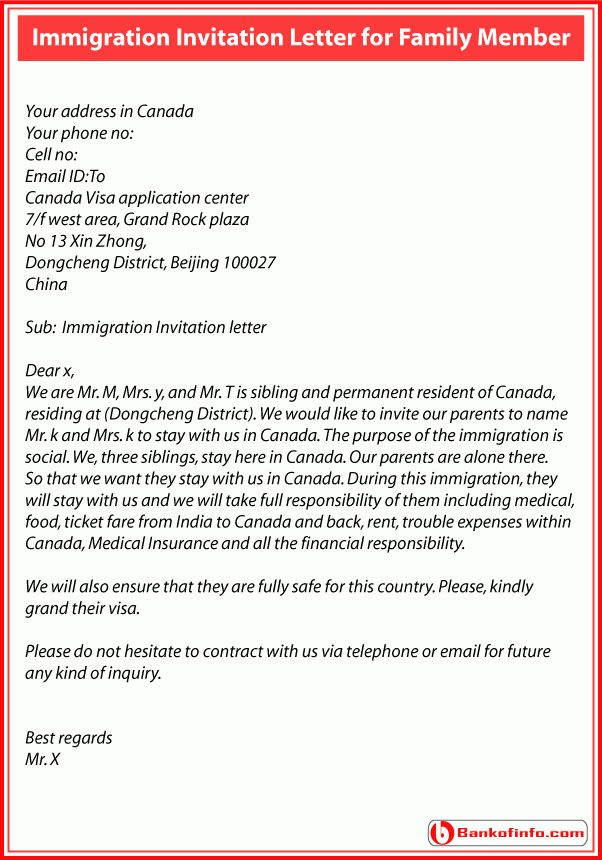 Sample letter for immigration 5 immigration reference letter immigration invitation letter for family member sample stopboris Gallery