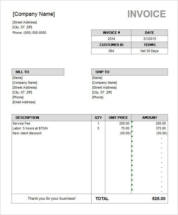 ms invoice template free word invoices office - Denryoku.info