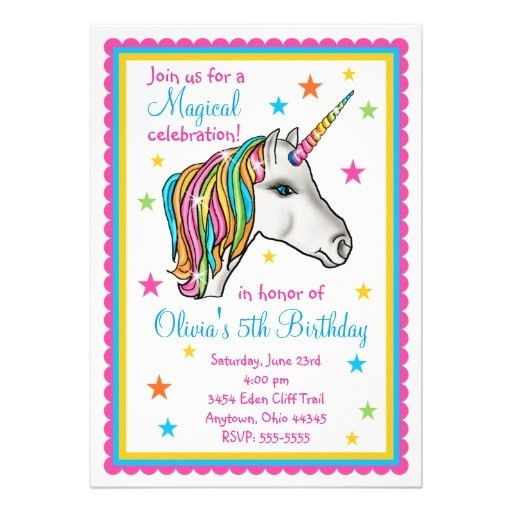 Personalized Unicorn party Invitations | CustomInvitations4U.com