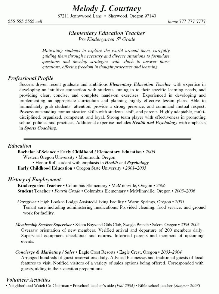 sample resume for teacher resume simple elementary teacher resume ...