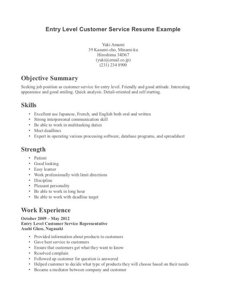 Example Entry Level Resume Objective - Corpedo.com