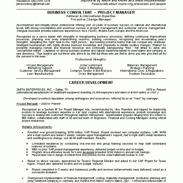 Enjoyable Excellent Resume Examples 13 A Sample Of Good Resume ...