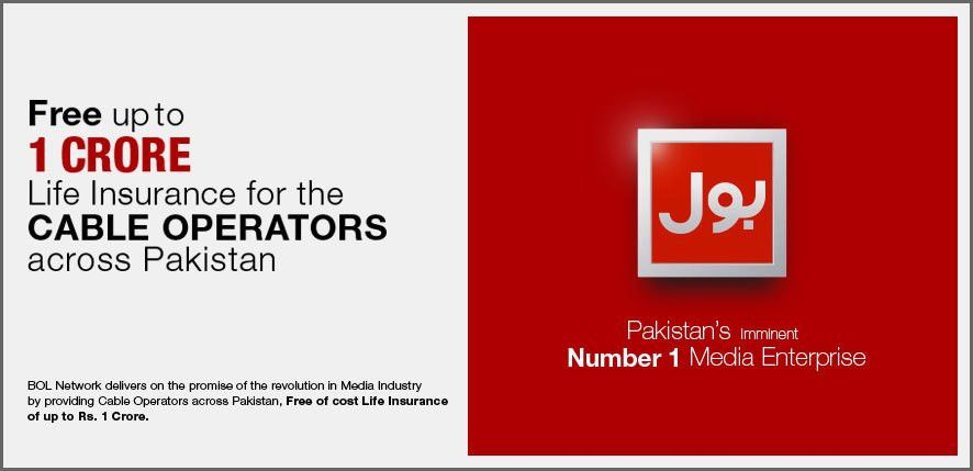 BOL Network has announced free life Insurance...!!