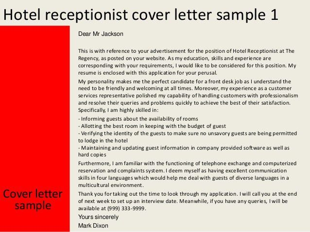 Cover letter for receptionist at hotel