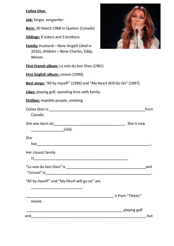 257 FREE Celebrities/Biographies Worksheets
