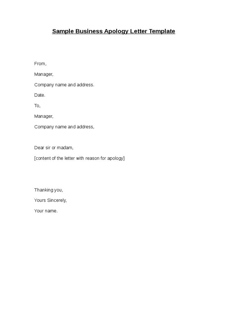 Simple And Editable Sincere Business Apology Letter Template ...
