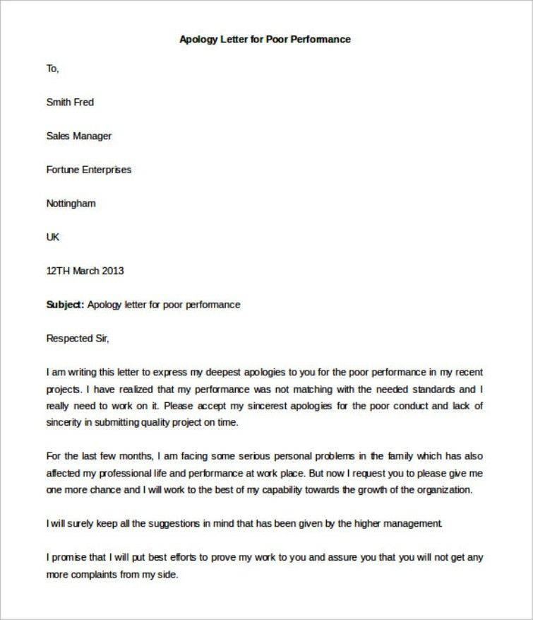 Sample Apology Letter for Poor Performance Download for Free ...