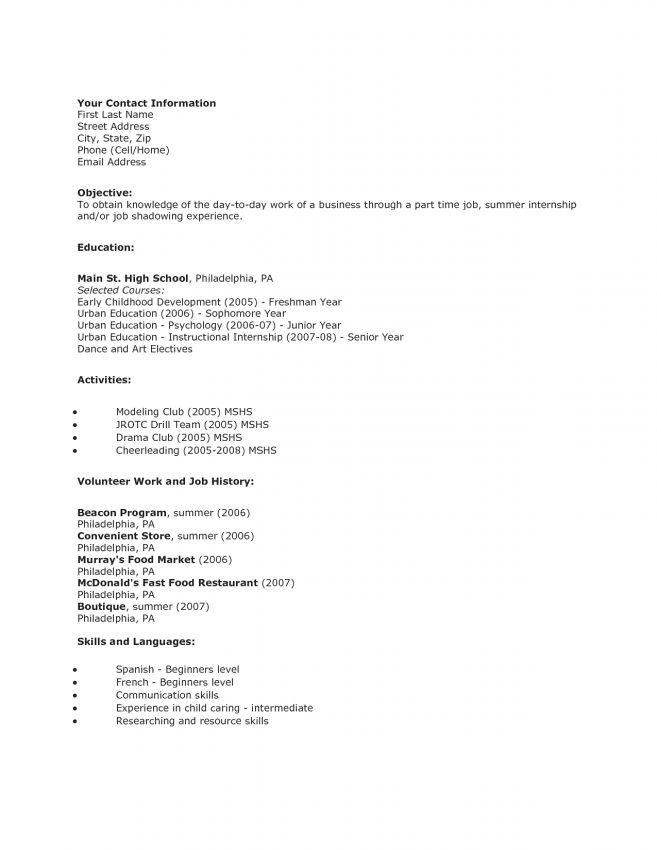 summer job resume template