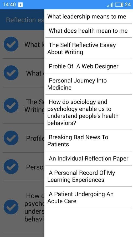 Reflection essay examples - Android Apps on Google Play