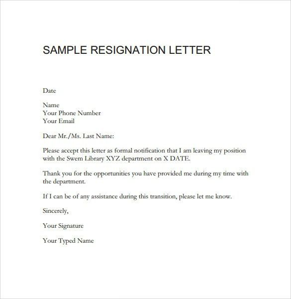 Email Resignation Letter. Resignation Letter Format Magnificent ...
